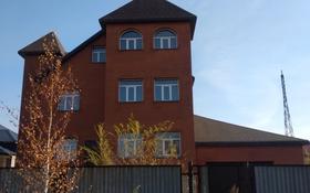 6-комнатный дом, 318 м², 10 сот., Университетская көшесі за 47.3 млн 〒 в Караганде, Казыбек би р-н