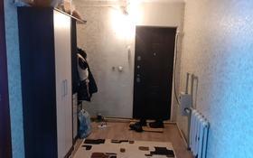 2-комнатная квартира, 50.6 м², 1/5 этаж, Опытное поле 1 — Дачная за 7 млн 〒 в Усть-Каменогорске