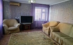 3-комнатная квартира, 75 м², 2/4 этаж посуточно, улица Желтоксан 32 — Қорқыт ата за 8 000 〒 в