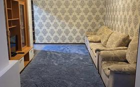2-комнатная квартира, 52 м², 4/5 этаж посуточно, Толе Би — Рыспек батыра за 12 000 〒 в Таразе