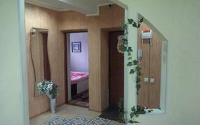 3-комнатная квартира, 68 м², 4/5 этаж, Желтоксан 237 — Байзак батыра за 16 млн 〒 в Таразе