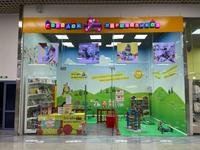 Магазин площадью 25 м², Казахстан 62 за ~ 13.5 млн 〒 в Усть-Каменогорске