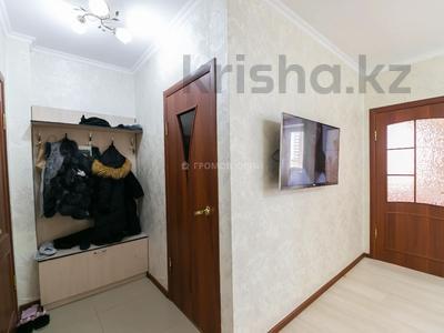 1-комнатная квартира, 36.5 м², 9/11 этаж, Асан Кайгы 8 за 15.5 млн 〒 в Нур-Султане (Астане), Алматы р-н