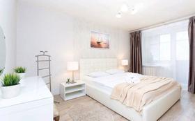 2-комнатная квартира, 55 м², 7 этаж посуточно, мкр Самал-2, Мендикулова 105 за 17 000 〒 в Алматы, Медеуский р-н