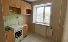 1-комнатная квартира, 28.5 м², 5/5 этаж, Юрия Гагарина 15 за 7.7 млн 〒 в Костанае