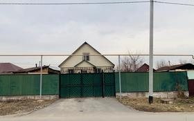 4-комнатный дом, 86.8 м², 7.12 сот., мкр Улжан-1 33 — Жалайыри за 27 млн 〒 в Алматы, Алатауский р-н