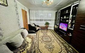 2-комнатная квартира, 39 м², 1/2 этаж, Некрасова за 9 млн 〒 в Талгаре