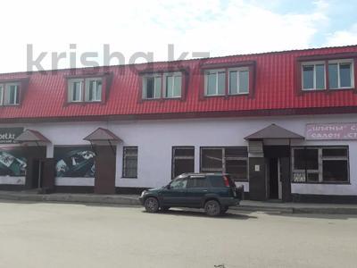 Здание, площадью 483 м², Протозанова 17 за 55 млн 〒 в Усть-Каменогорске