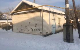 Магазин площадью 150 м², Желтоксан за 1.2 млн 〒 в Шу
