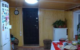 3-комнатный дом, 80 м², 5 сот., Дзержинского — Победы за 18 млн 〒 в Костанае