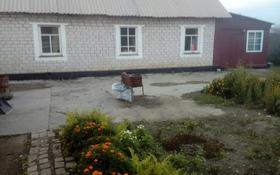 обалденный дом за 4.5 млн 〒 в Усть-Каменогорске