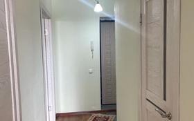 1-комнатная квартира, 37 м², 8/9 этаж, Бейсекбаева 14 за 14.5 млн 〒 в Нур-Султане (Астане), р-н Байконур