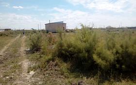 Участок 10 га, Ал-Фараби 5 — Сырдария за 1 млн 〒 в