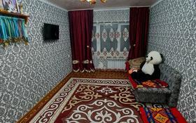 1-комнатная квартира, 10.6 м², 4/5 этаж, улица Рысбек батыра 9А — Рысбек батыр за 5 млн 〒 в Таразе
