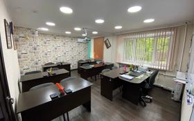 Офис площадью 45 м², Бухар-жырау 65 за 26 млн 〒 в Караганде, Казыбек би р-н