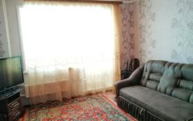 2-комнатная квартира, 50.7 м², 2/4 этаж, 1а 50 за 6 млн 〒 в Лисаковске
