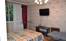 1-комнатная квартира, 35 м², 1/5 этаж, Жарокова — Габдуллина за 18.5 млн 〒 в Алматы, Бостандыкский р-н