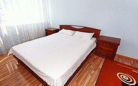 1-комнатная квартира, 31 м² посуточно, улица Розыбакиева — Джандосова за 8 000 〒 в Алматы, Бостандыкский р-н