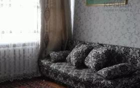 3-комнатный дом, 85 м², 6 сот., Московская — ул. Баумана за 13 млн 〒 в Актобе