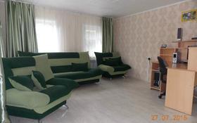 4-комнатный дом, 97 м², Шевченко — Баймагамбетова за 14 млн 〒 в Костанае