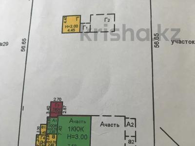 3-комнатный дом, 49.7 м², 17 сот., Киевская 31 за 7 млн 〒 в Костанае — фото 2