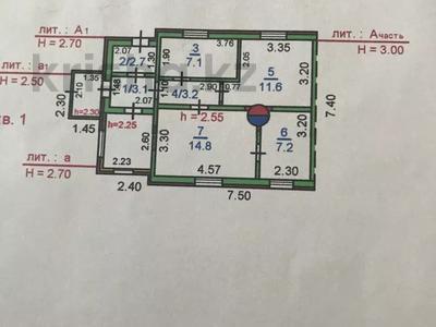 3-комнатный дом, 49.7 м², 17 сот., Киевская 31 за 7 млн 〒 в Костанае — фото 3