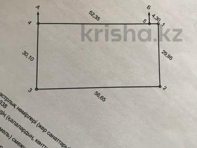 3-комнатный дом, 49.7 м², 17 сот., Киевская 31 за 7 млн 〒 в Костанае — фото 4