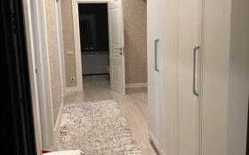 2-комнатная квартира, 90 м², 4/6 этаж поквартально, Алихана Бокейханова 29 б за 220 000 〒 в Нур-Султане (Астана), Есиль р-н