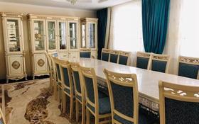 5-комнатный дом, 200 м², 10 сот., Кызыл тобе 2 за ~ 12 млн 〒 в Актау