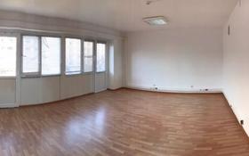 Офис площадью 30 м², 2-й мкр 47Б за 2 700 〒 в Актау, 2-й мкр