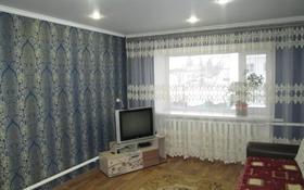 2-комнатная квартира, 39 м², 2/2 этаж, Ауэзова за 6.5 млн 〒 в Щучинске