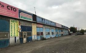 СТО за 100 000 〒 в Алматы, Ауэзовский р-н
