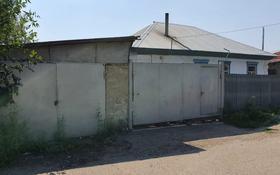 3-комнатный дом, 76 м², 6 сот., Башикова 61 за 12.5 млн 〒 в Усть-Каменогорске