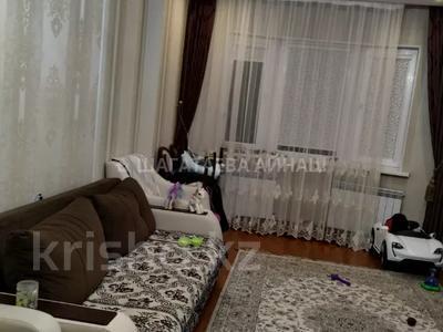 3-комнатная квартира, 103 м², 4/15 этаж, Навои — Торайгырова за 47 млн 〒 в Алматы, Бостандыкский р-н
