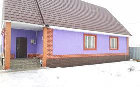 5-комнатный дом, 180 м², 10 сот., мкр Альмерек 215 — Касымхана за 37 млн 〒 в Алматы, Турксибский р-н