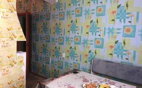 2-комнатная квартира, 63.5 м², 2/5 этаж, М. Горького 102/3 — Толстого за 11.9 млн 〒 в Павлодаре