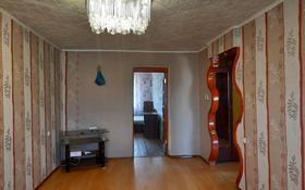 2-комнатная квартира, 45 м², 5/5 этаж, улица Сейфуллина 63 за ~ 8.3 млн 〒 в Жезказгане