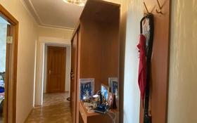 3-комнатная квартира, 70 м², 9/10 этаж, Шакарима 84А за 25 млн 〒 в Семее