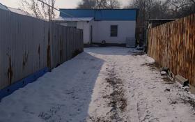 4-комнатный дом, 400 м², 4 сот., мкр Маяк, Авиатор 103 за 15 млн 〒 в Алматы, Турксибский р-н