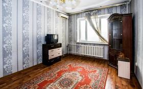 3-комнатная квартира, 75 м², 5/9 этаж, мкр Жетысу-2, Мкр Жетысу-2 за 31 млн 〒 в Алматы, Ауэзовский р-н