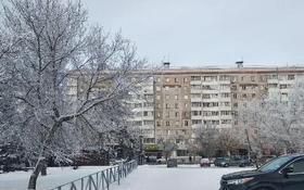 3-комнатная квартира, 65 м², 8/9 этаж, Сакена Сейфуллина за 22.5 млн 〒 в Нур-Султане (Астана)