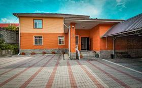 6-комнатный дом, 401 м², 13 сот., мкр Коктобе, Мкр Коктобе — С. Нурмагамбетова за 150 млн 〒 в Алматы, Медеуский р-н