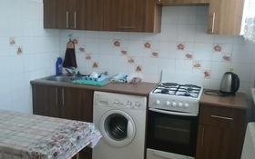 3-комнатная квартира, 58 м², 4/4 этаж помесячно, Шевченко 5 за 100 000 〒 в Талдыкоргане