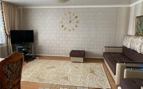 4-комнатный дом, 91 м², 6 сот., Киевская за 17 млн 〒 в Экибастузе