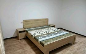 1-комнатный дом помесячно, 42 м², С. Нурмаганбетова 25 за 85 000 〒 в Алматы, Медеуский р-н