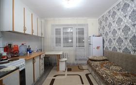 1-комнатная квартира, 45.6 м², 2/5 этаж, Пригородный, Арнасай за 14 млн 〒 в Нур-Султане (Астана), Есильский р-н