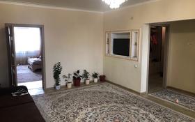 2-комнатная квартира, 74.5 м², 4/8 этаж, Алтын ауыл 23 за ~ 23.3 млн 〒 в Каскелене