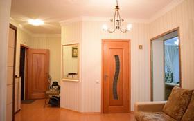 2-комнатная квартира, 67.5 м², 3/9 этаж, Иманбаевой 5 за 28 млн 〒 в Нур-Султане (Астана)