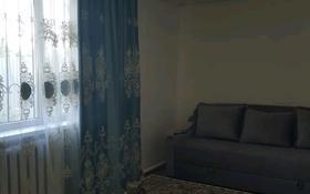 4-комнатный дом, 75 м², 8 сот., улица Соболева 12 за 25 млн 〒 в Капчагае
