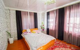 3-комнатный дом, 53.5 м², 5 сот., Алдабергенова 140 за 16 млн 〒 в Талдыкоргане